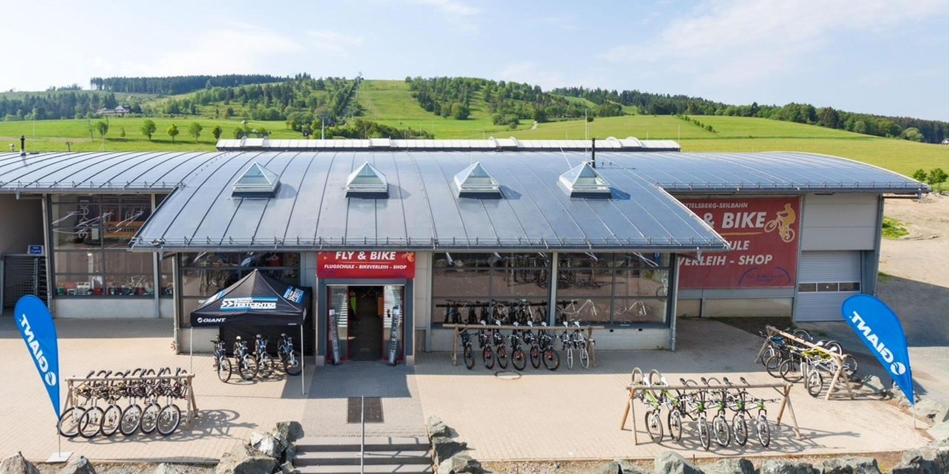 Banner Bike Factory